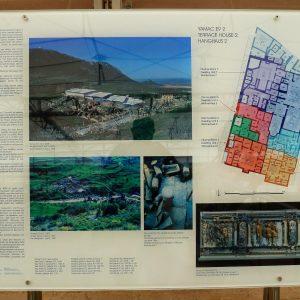 Ephesus-80