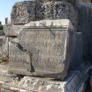Perge-ancient-city-Excavations-45